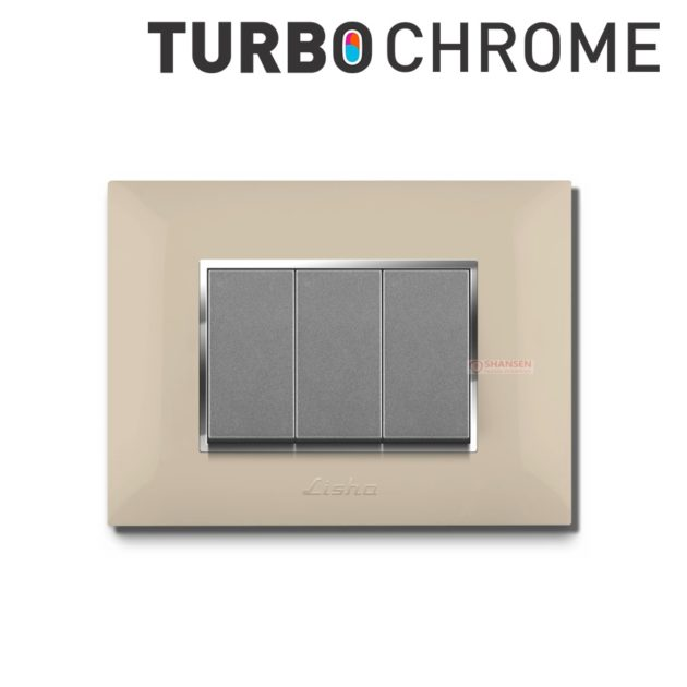 Turbochrome_Intel_Ivory_colour_cover_plate